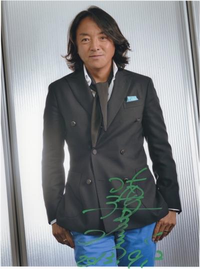 北澤豪(Tsuyoshi Kitazawa): サインコレクターの独り言(An Autographed ...