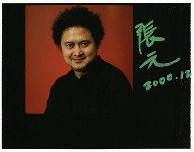 チャン・ユアン.jpg