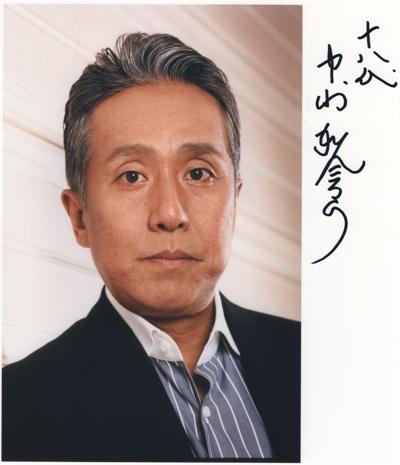 中村勘三郎.jpg
