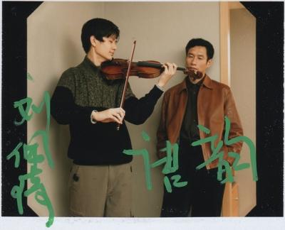 北京バイオリン.jpg