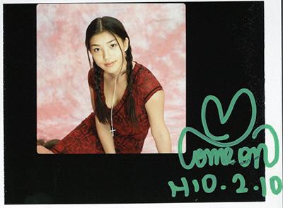 嘉門洋子.jpg