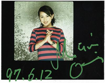 奥菜恵2.jpg
