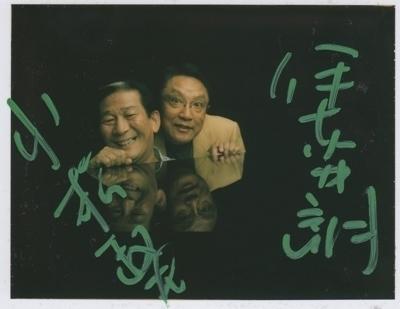 小松政夫&伊東四朗.jpg