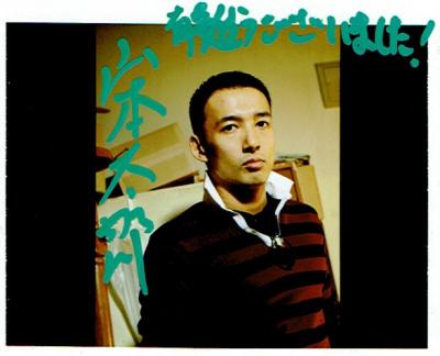 山本太郎2.jpg