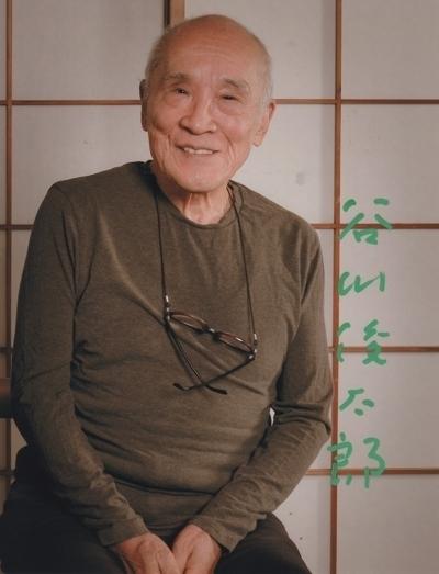 谷川俊太郎.jpg